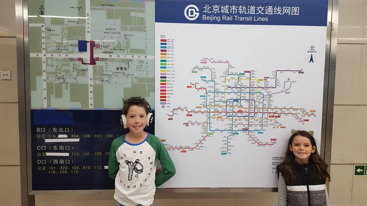 Travel on the Beijing subway is easier if you have an app to guide you.