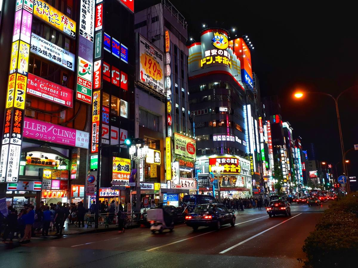 Neon signs and street lights in Tokyo