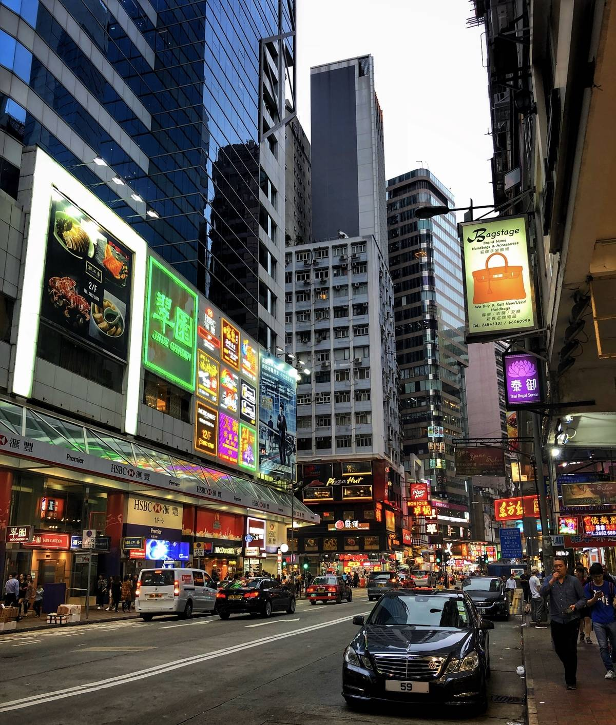 Neon signs and traffic in Causeway Bay, hong Kong